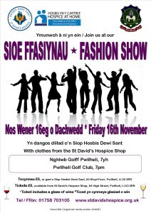 Fashion Show 2018 @ Pwllheli Golf Club  | Cymru | United Kingdom