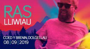 Ras Lliwiau 2019 - Coed y Brenin @ Coed y Brenin | Ganllwyd | Wales | United Kingdom